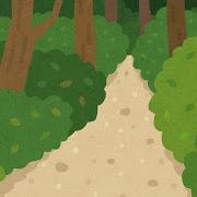 山道のイラスト