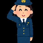 女性警察官の敬礼のイラスト