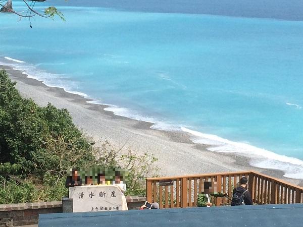 台湾の清水断崖の写真