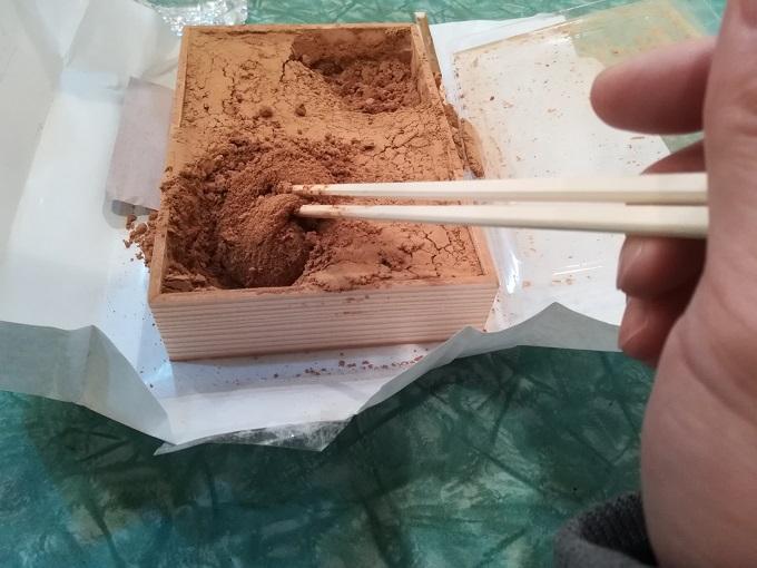 岐阜駅周辺の柳ヶ瀬にあるツバメヤのわらび餅の写真