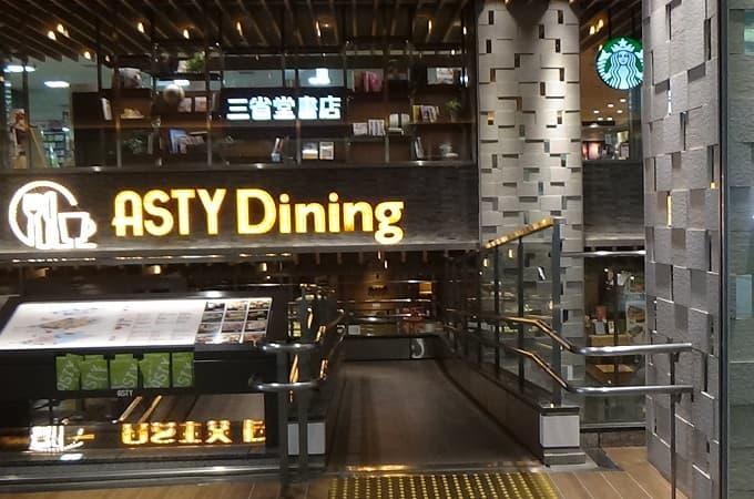 ASTY Diningの写真