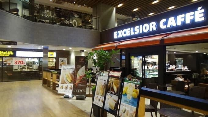 アスティ岐阜内のカフェの写真