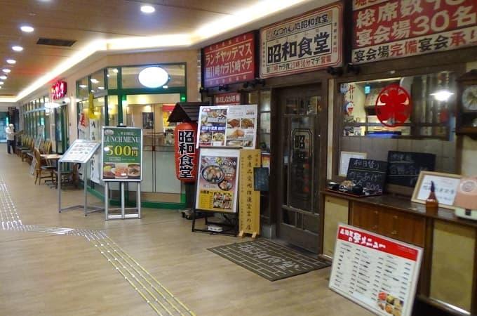 アスティ岐阜内の昭和食堂などの写真