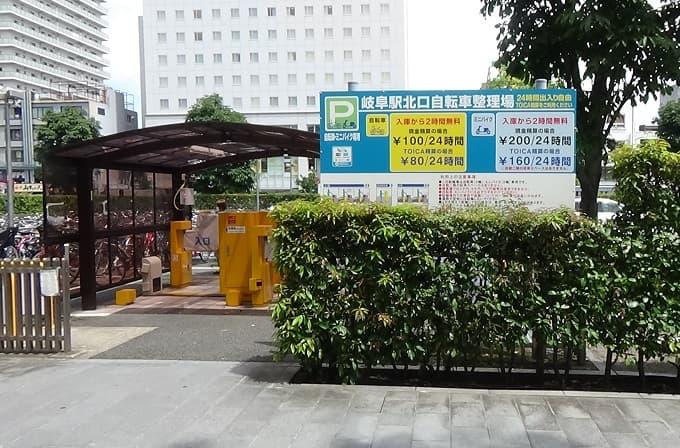 岐阜駅北口自転車整理場の写真