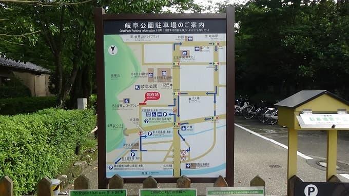 岐阜公園の看板の写真