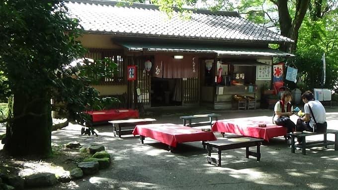 岐阜公園の茶屋の写真