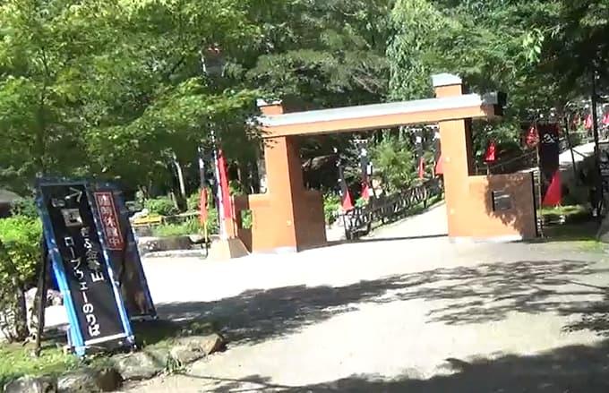 岐阜公園のロープウェイ乗り場の写真