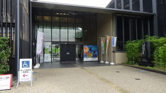 鵜飼ミュージアムの写真
