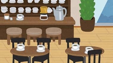 喫茶店のイラスト