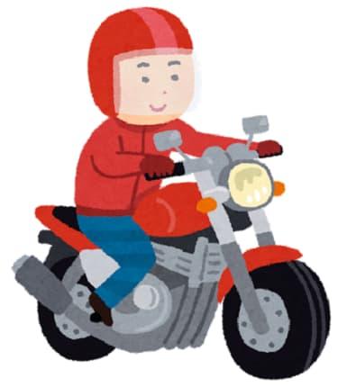 バイク乗りのイラスト