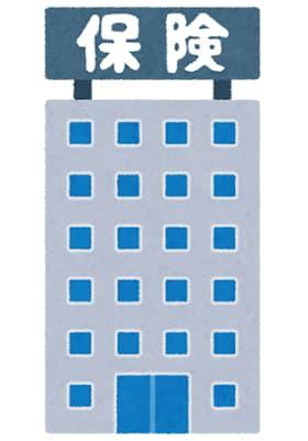 保険屋のビルのイラスト