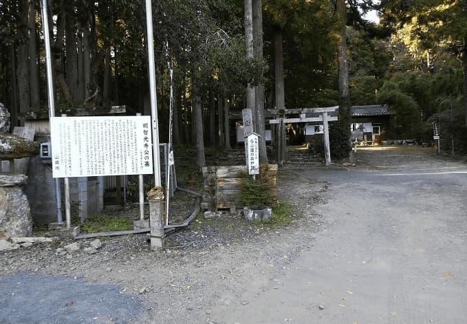 桔梗塚の写真