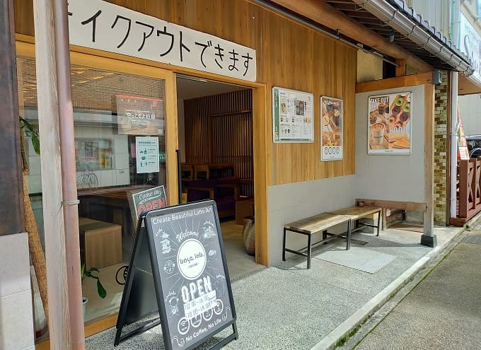 高山市内のカフェbase lobの写真