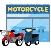 バイク屋のイラスト