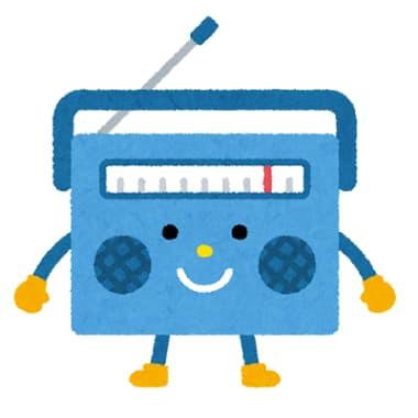 ラジオキャラのイラスト
