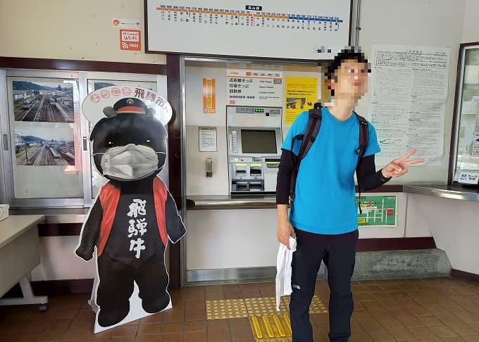 高山エリアにある飛騨古川駅の写真