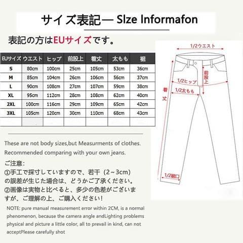 春夏パンツのサイズ表の画像