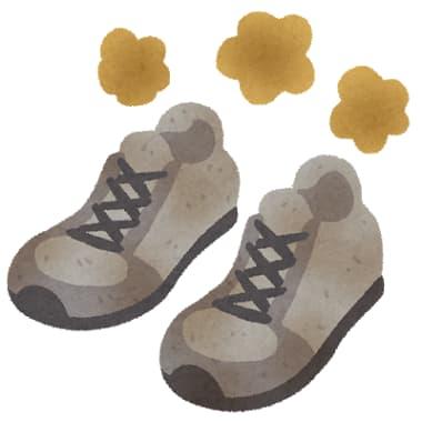 靴がムレて臭くなった様子のイラスト