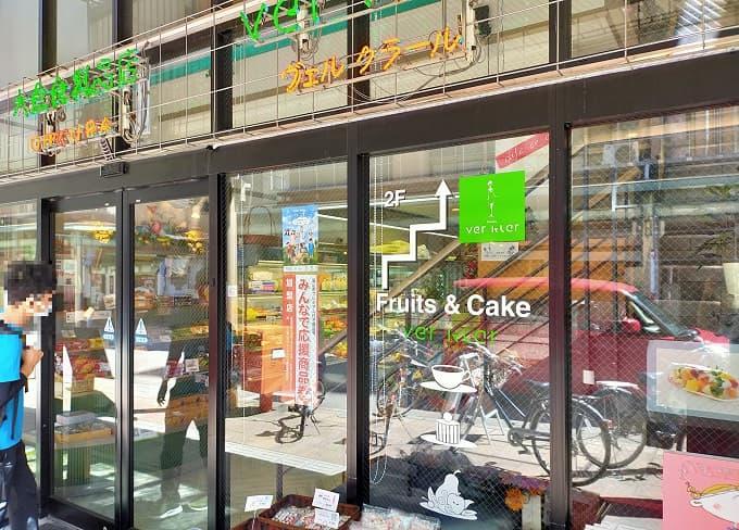 高山のカフェ「ver kLar」の店の写真