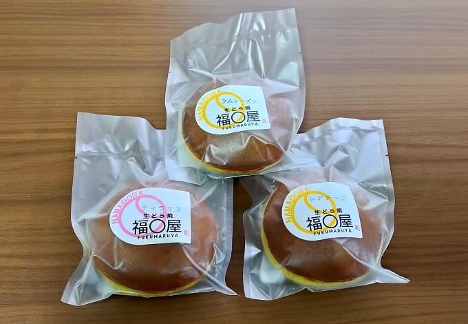 岐阜のスイーツ店「福〇屋」の商品写真