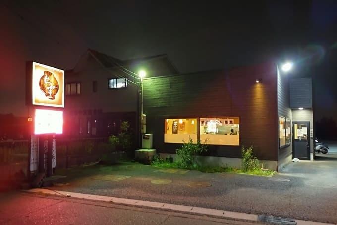 一宮のベトコンラーメン屋「ちゃるめら亭」の外観写真