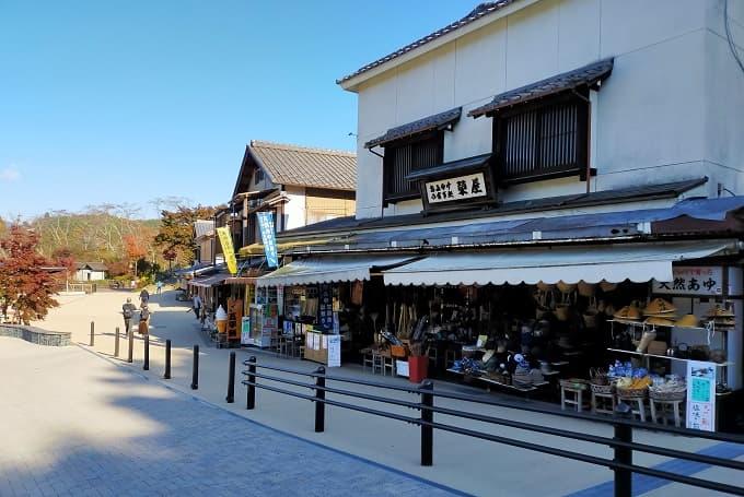 恵那峡県立自然公園の入口の写真