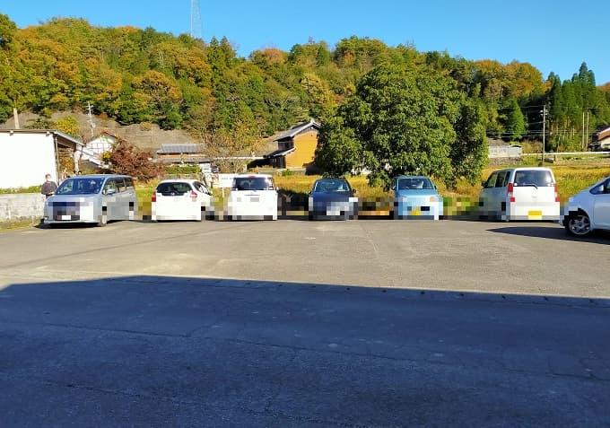 円興寺の駐車場写真