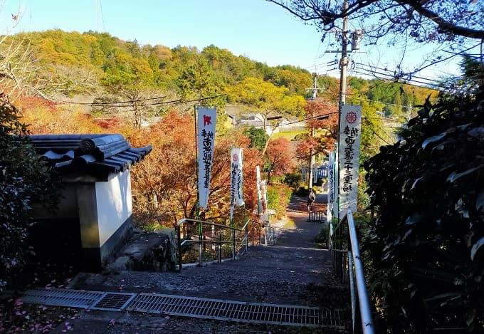 円興寺の紅葉写真