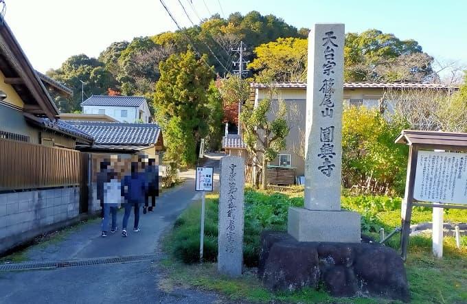 円興寺の写真