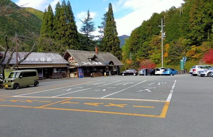 下呂温泉合掌村駐車場の写真