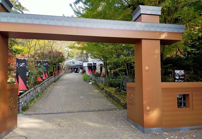 岐阜公園のロープウェイ乗り場写真