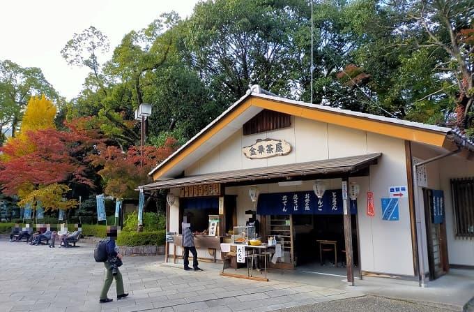 岐阜公園の茶屋写真