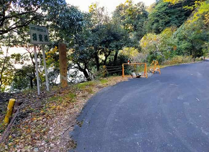 揖斐峡公園の写真