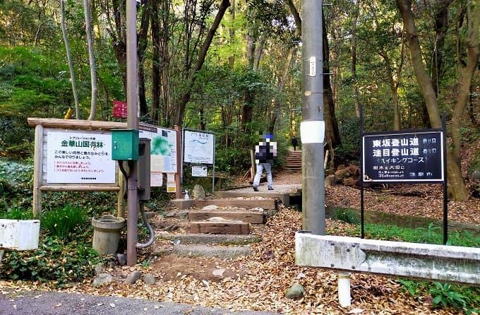 岩戸公園からの登山道入口写真
