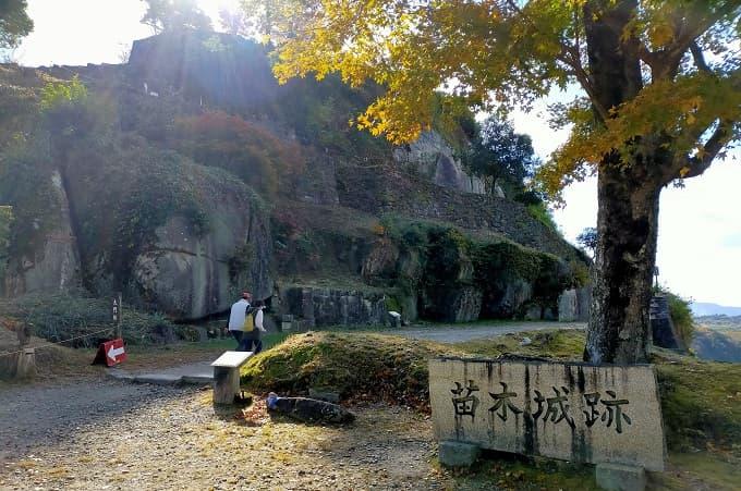 苗木城の写真
