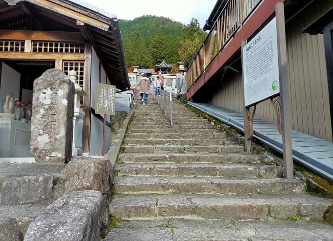 温泉寺の入口写真