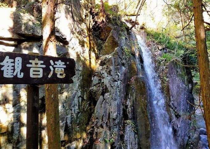 観音滝の写真
