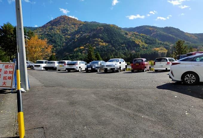 付知峡の駐車場写真