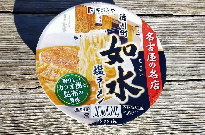 カップ麺の写真