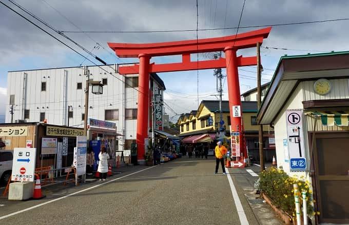 おちょぼ稲荷(お千代保稲荷神社)の写真