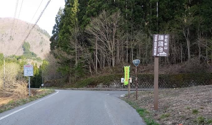 国道360号線から白川郷城山展望台駐車場へのアクセス