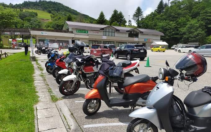 茶臼山高原駐車場